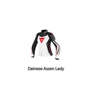 다이네즈 자켓, 가죽 자켓 Dainese Assen Lady (White/Black/Red) - 여성용