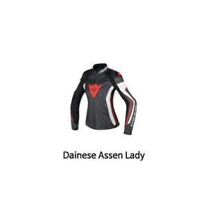다이네즈 자켓, 가죽 자켓 Dainese Assen Lady (Black/White/Red) - 여성용