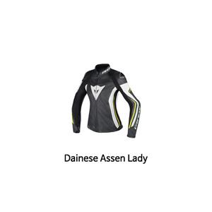다이네즈 자켓, 가죽 자켓 Dainese Assen Lady (Black/White/Yellow) - 여성용