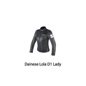 다이네즈 자켓, 가죽 자켓 Dainese Lola D1 Lady (Black/White) - 여성용