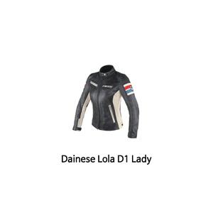 다이네즈 자켓, 가죽 자켓 Dainese Lola D1 Lady (Black/White/Red/Blue) - 여성용