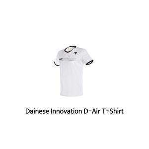 다이네즈 상의, 다이네즈 티셔츠 Dainese Innovation D-Air T-Shirt (White)
