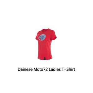 다이네즈 상의, 다이네즈 티셔츠 Dainese Moto72 Ladies T-Shirt (Red)