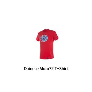 다이네즈 상의, 다이네즈 티셔츠 Dainese Moto72 T-Shirt (Red)