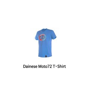 다이네즈 상의, 다이네즈 티셔츠 Dainese Moto72 T-Shirt (Blue)