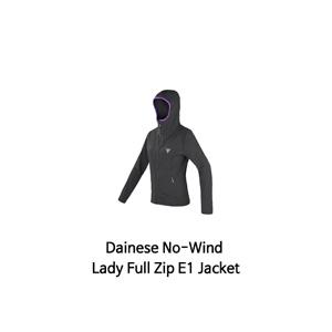 다이네즈 상의, 다이네즈 티셔츠 Dainese No-Wind Lady Full Zip E1 Jacket