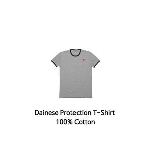 다이네즈 상의, 다이네즈 티셔츠 Dainese Protection T-Shirt 100% Cotton (Gery)