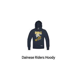 다이네즈 상의, 다이네즈 티셔츠 Dainese Riders Hoody (Blue)