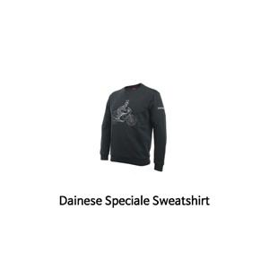 다이네즈 상의, 다이네즈 티셔츠 Dainese Speciale Sweatshirt