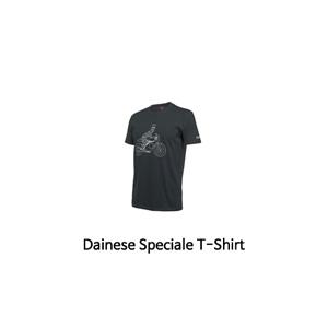 다이네즈 상의, 다이네즈 티셔츠 Dainese Speciale T-Shirt (Grey)