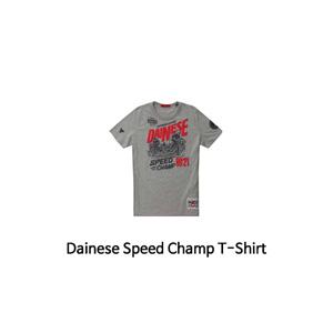 다이네즈 상의, 다이네즈 티셔츠 Dainese Speed Champ T-Shirt (Gery)