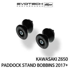 가와사키 Z650 스윙암후크볼트슬라이더 2017+ 에보텍
