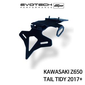 가와사키 Z650 번호판휀다리스키트 2017+ 에보텍
