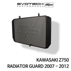 가와사키 Z750 라지에다가드 2007-2012 에보텍