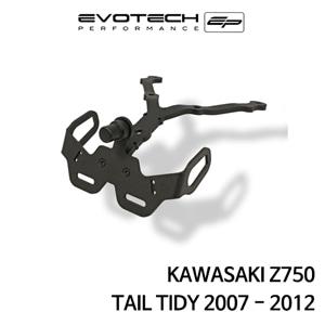 가와사키 Z750 번호판휀다리스키트 2007-2012 에보텍