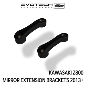 가와사키 Z800 MIRROR EXTENSION BRACKETS 2013+ 에보텍