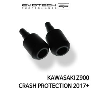 가와사키 Z900 프레임슬라이더 2017+ 에보텍
