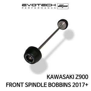 가와사키 Z900 프론트휠포크슬라이더 2017+ 에보텍