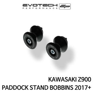 가와사키 Z900 스윙암후크볼트슬라이더 2017+ 에보텍