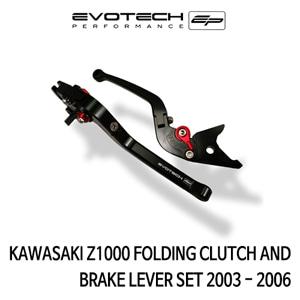 가와사키 Z1000 접이식클러치브레이크레버세트 2003-2006 에보텍