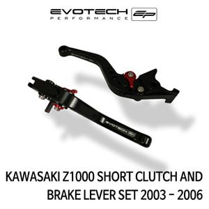 가와사키 Z1000 숏클러치브레이크레버세트 2003-2006 에보텍