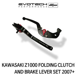 가와사키 Z1000 접이식클러치브레이크레버세트 2007+ 에보텍