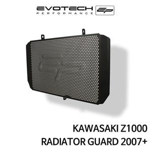 가와사키 Z1000 라지에다가드 2007+ 에보텍