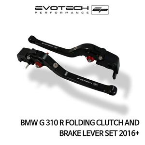 BMW G310R 접이식클러치브레이크레버세트 2016+ 에보텍