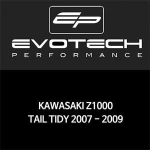 가와사키 Z1000 번호판휀다리스키트 2007-2009 에보텍