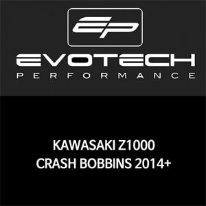 가와사키 Z1000 CRASH BOBBINS 2014+ 에보텍