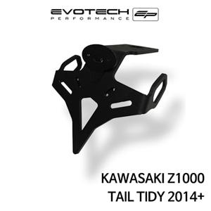 가와사키 Z1000 번호판휀다리스키트 2014+ 에보텍