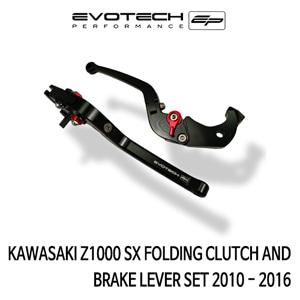가와사키 Z1000SX 접이식클러치브레이크레버세트 2010-2016 에보텍
