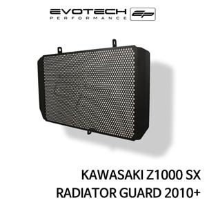가와사키 Z1000SX 라지에다가드 2010+ 에보텍