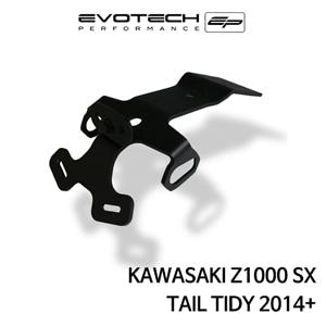 가와사키 Z1000SX 번호판휀다리스키트 2014+ 에보텍