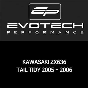 가와사키 ZX636 번호판휀다리스키트 2005-2006 에보텍