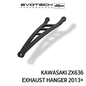 가와사키 ZX636 EXHAUST HANGER 2013+ 에보텍