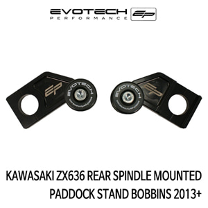 가와사키 ZX636 REAR SPINDLE MOUNTED 스윙암후크볼트슬라이더 2013+ 에보텍