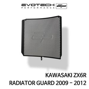 가와사키 ZX6R 라지에다가드 2009-2012 에보텍