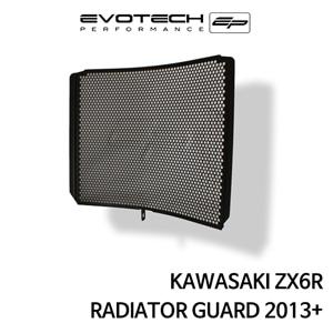 가와사키 ZX6R 라지에다가드 2013+ 에보텍