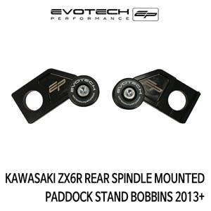 가와사키 ZX6R REAR SPINDLE MOUNTED 스윙암후크볼트슬라이더 2013+ 에보텍