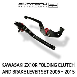 가와사키 ZX10R 접이식클러치브레이크레버세트 2006-2015 에보텍