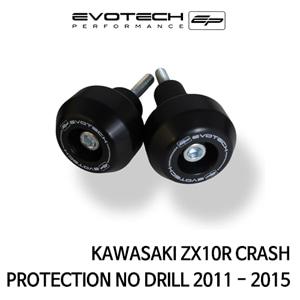가와사키 ZX10R 프레임슬라이더 NO DRILL 2011-2015 에보텍