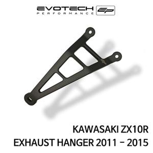 가와사키 ZX10R EXHAUST HANGER 2011-2015 에보텍