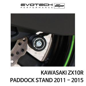 가와사키 ZX10R PADDOCK STAND 2011-2015 에보텍