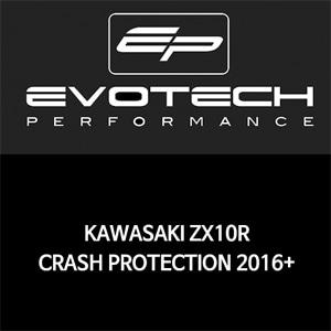 가와사키 ZX10R 프레임슬라이더 2016+ 에보텍