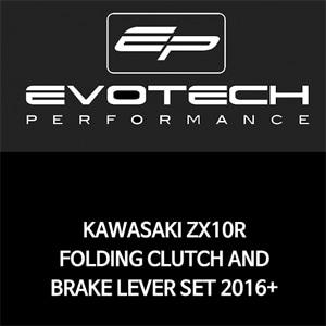가와사키 ZX10R 접이식클러치브레이크레버세트 2016+ 에보텍