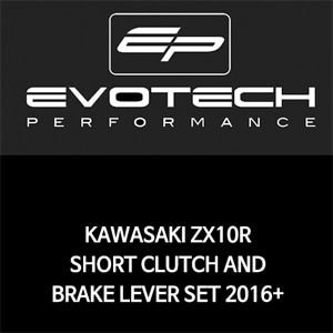 가와사키 ZX10R 숏클러치브레이크레버세트 2016+ 에보텍