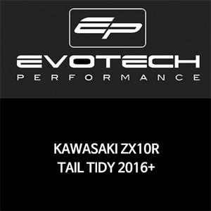 가와사키 ZX10R 번호판휀다리스키트 2016+ 에보텍