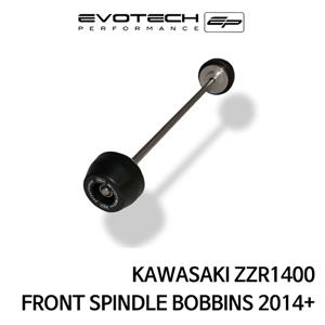 가와사키 ZZR1400 프론트휠포크슬라이더 2014+ 에보텍