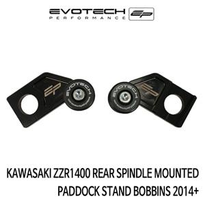 가와사키 ZZR1400 REAR SPINDLE MOUNTED 스윙암후크볼트슬라이더 2014+ 에보텍